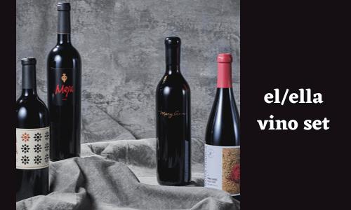 Cómprales su set de vino favorito